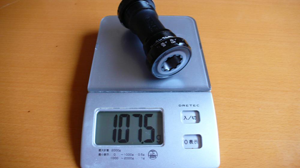Truvativ AKA Chainset GXP 1.1G - 170mm Brushed Black 32t incl GXP Cup